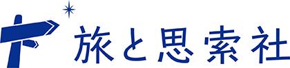 Tabitoshisakusha, LLC.